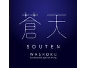 蒼天 -SOUTEN-
