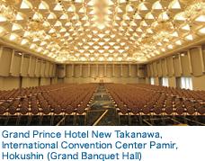 Takanawa shinagawa prince hotel network prince mice prince for Grand pamir hotel