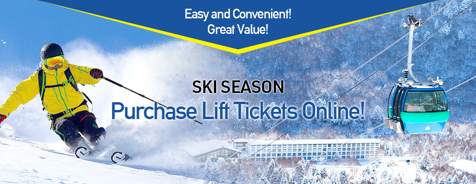 Easy and Convenient! Great Value!Great Value! 2017-2018 SKI SEASON Purchase Lift Tickets Online!