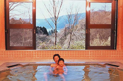 Open-Air Hot Spring