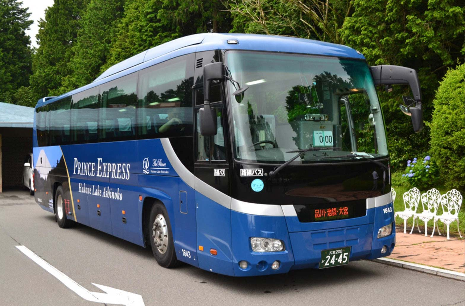 """Tokyo – Hakone Express Bus One-way Ticket 1,000yen"" Just for SEIBU PRINCE CLUB emi members!"
