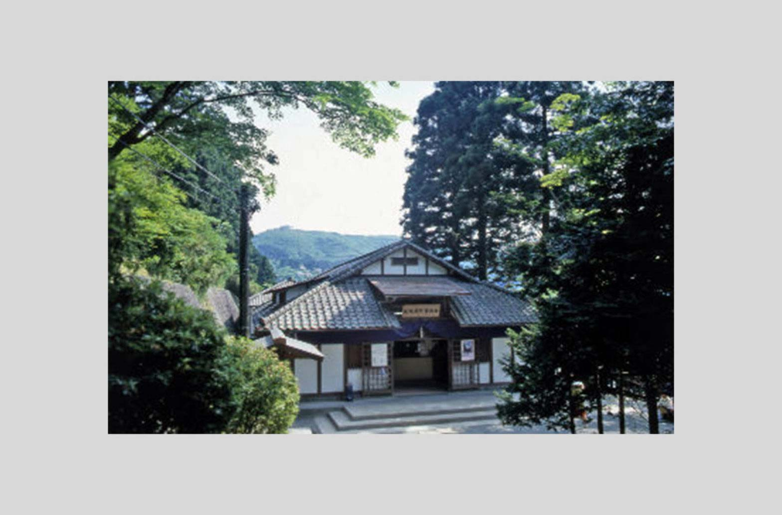Hakone Check Point and Museum