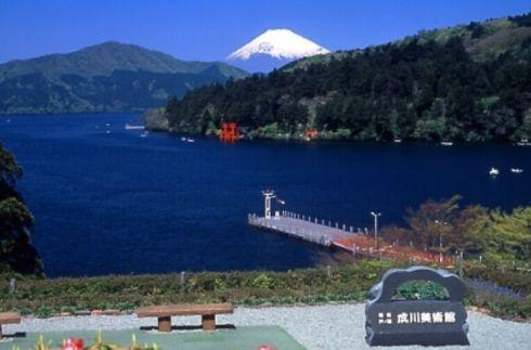 箱根 芦之湖 成川美术馆