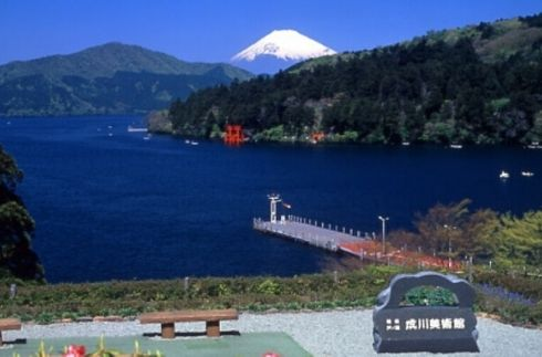 Hakone, Lake Ashi, Narukawa Art Museum