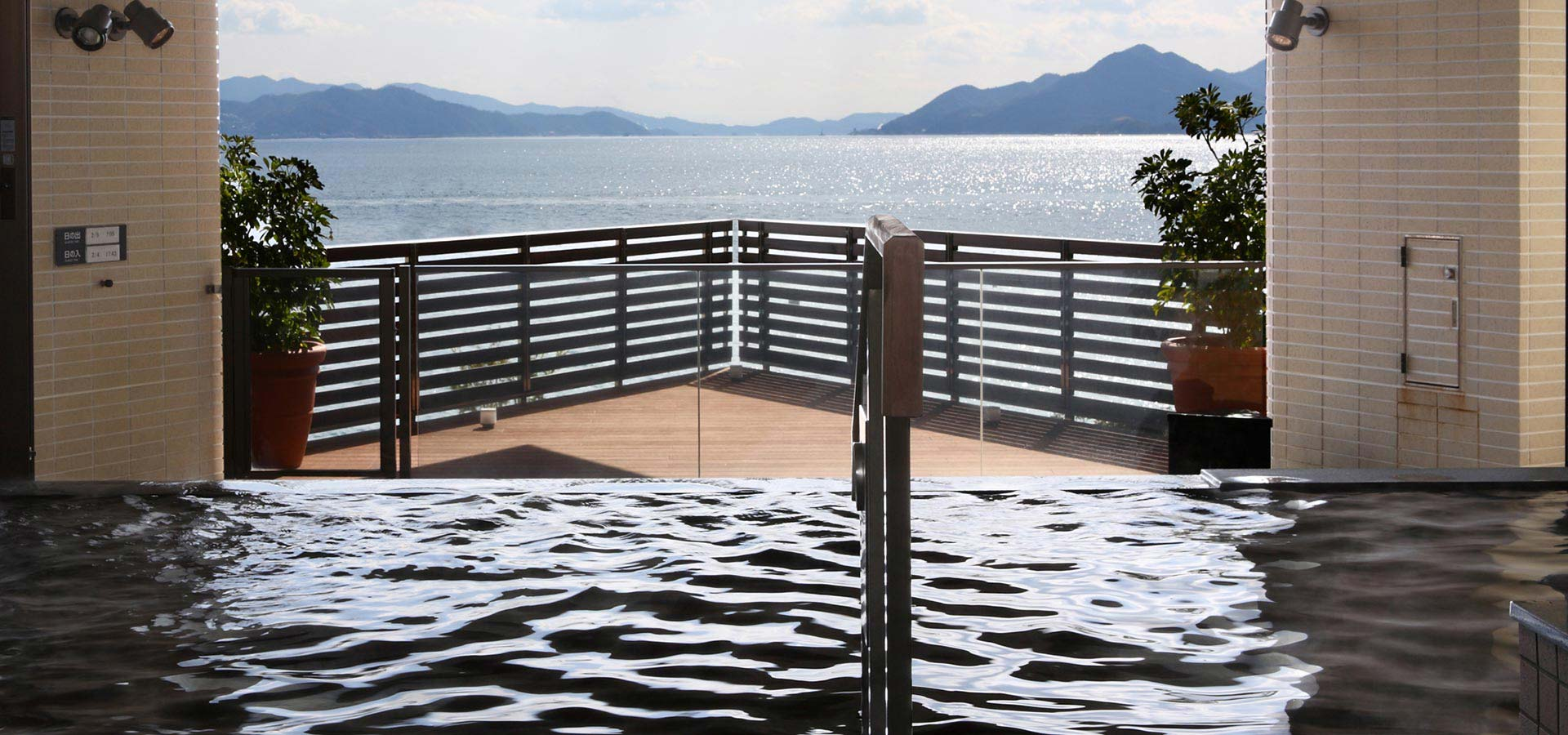 "Hiroshima Hot Spring ""Seto-no-yu"" (Hotel guests only/Fee)"