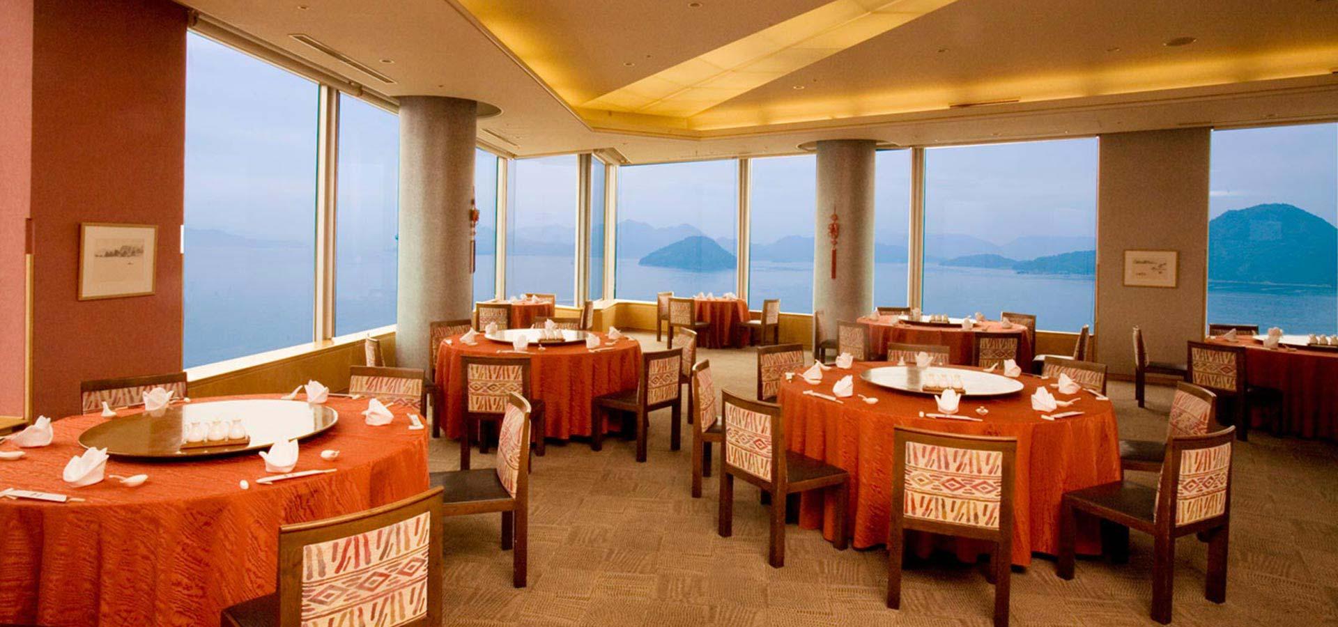 Riho Chinese Restaurant