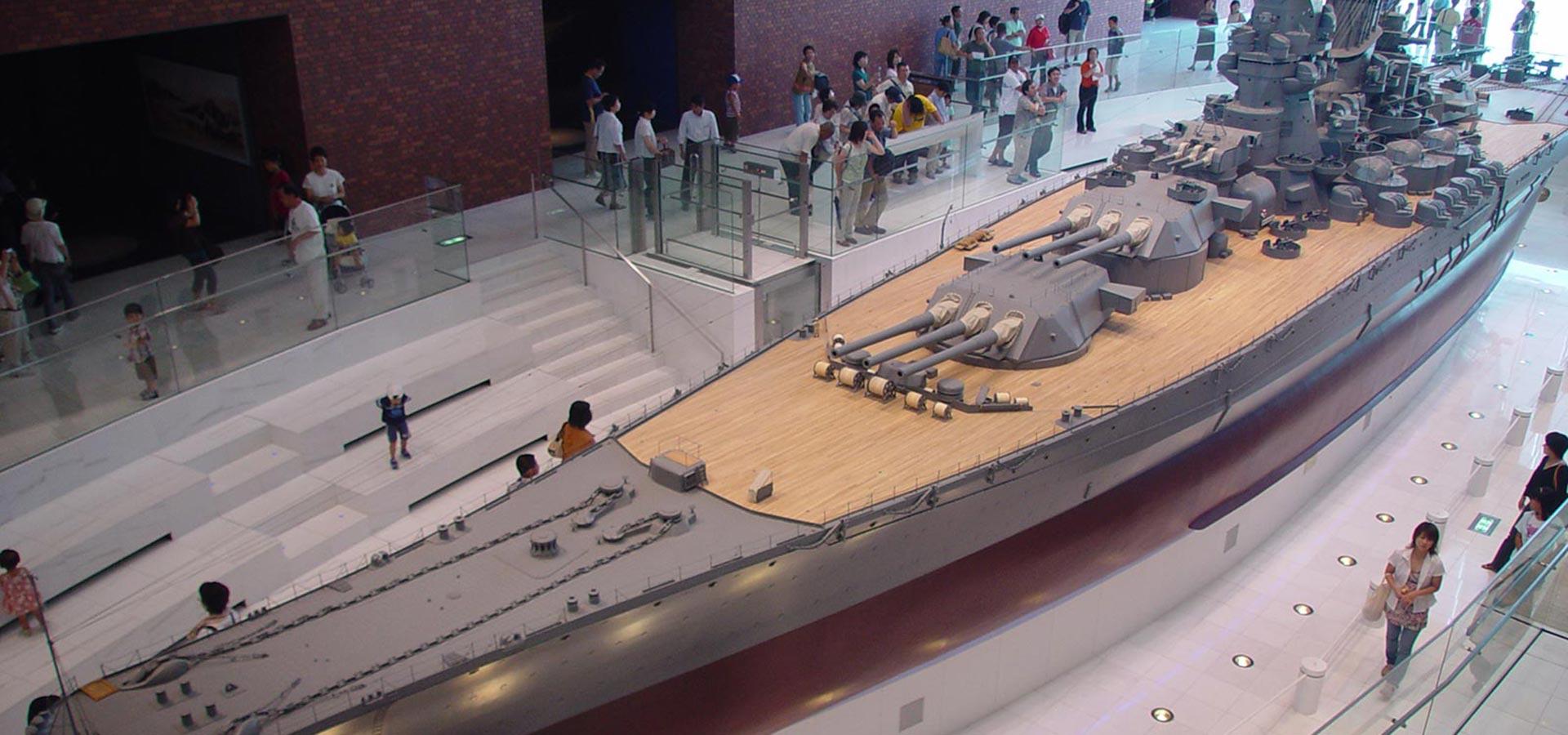 Yamato Museum (in Kure)