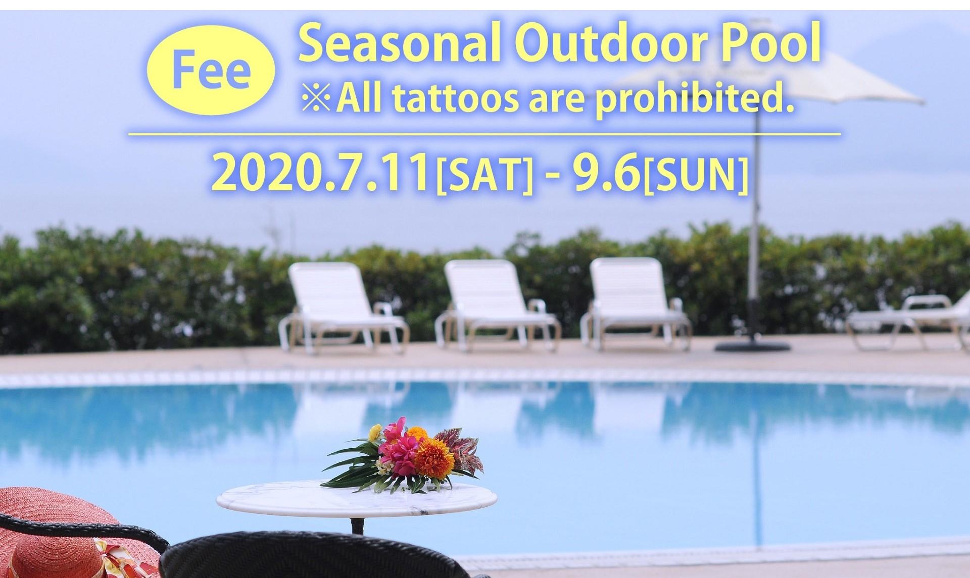Seasonal Outdoor Pool  (Hotel guests only/Fee)