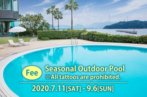 Seasonal Outdoor Pool  (Hotel guests only/Fee)