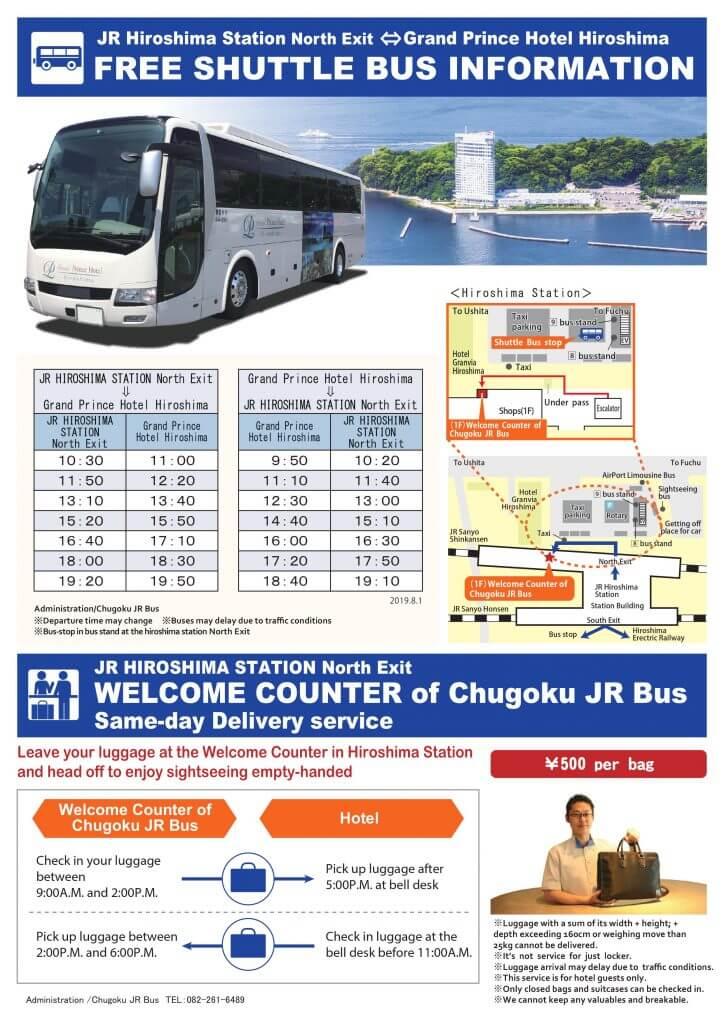 shuttle info