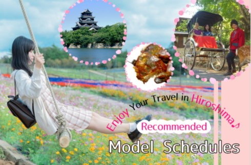 Enjoy Your Travel in Hiroshima! Recommended Model Schedules