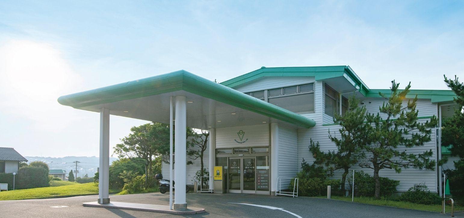 Shichirigahama Golf Driving Range