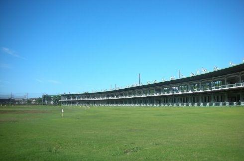 七里滨高尔夫球场(练习场)