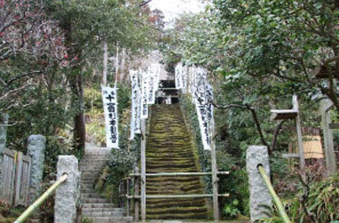 ANCIENT SHOGUNAL SEAT OF KAMAKURA