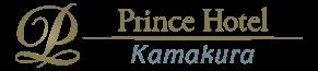 Kamakura Prince Hotel