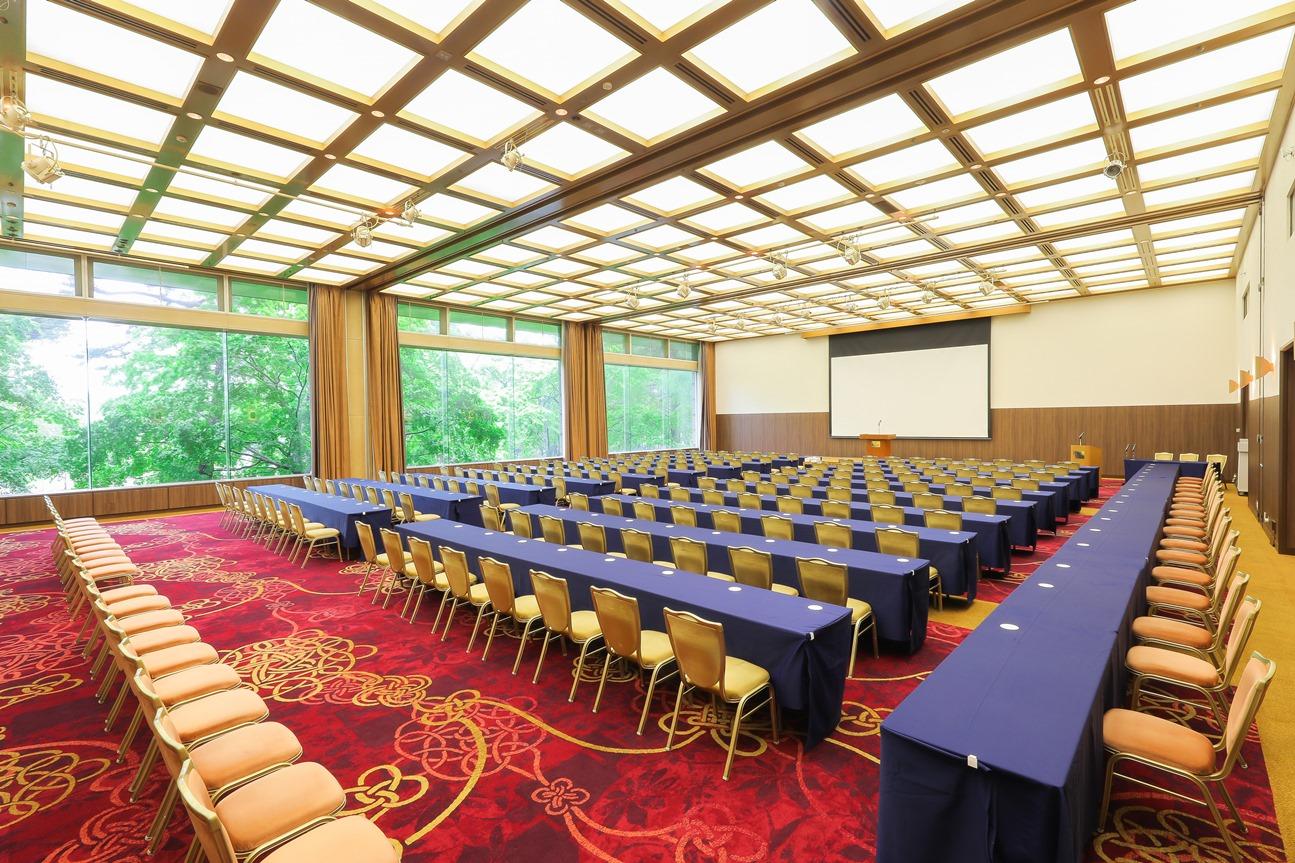 Asama International Conference Hall