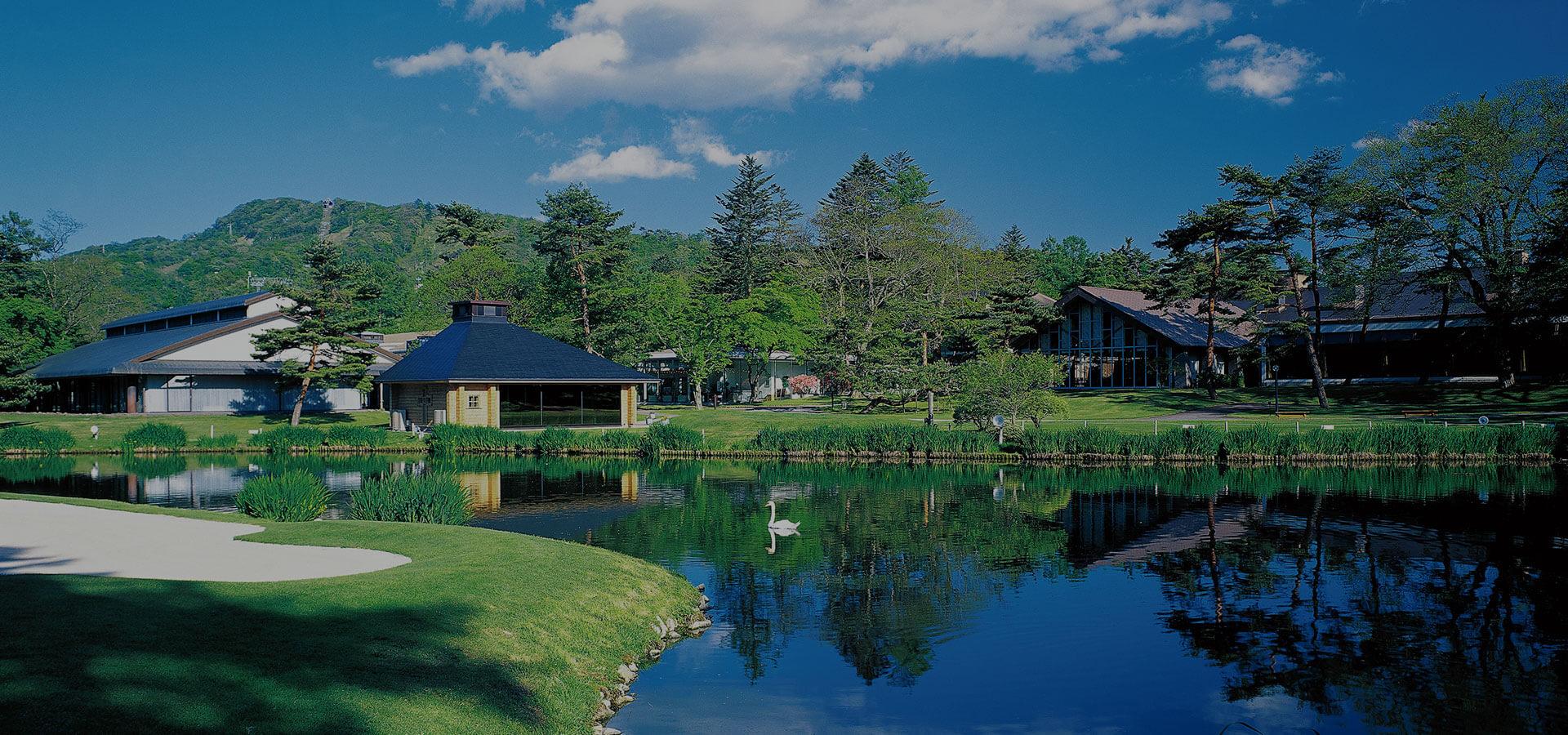 Karuizawa Prince Hotel West