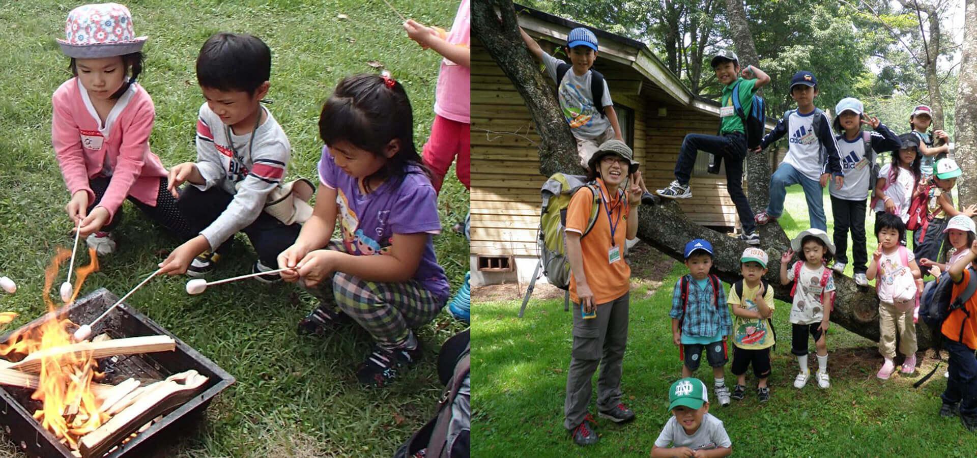 자연체험활동 Nature Kids Forest House