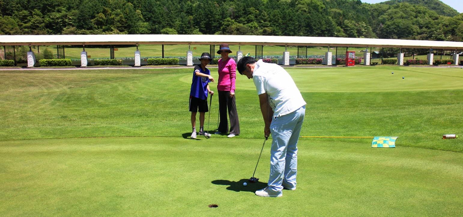 Karuizawa Golf Range / Putter Course