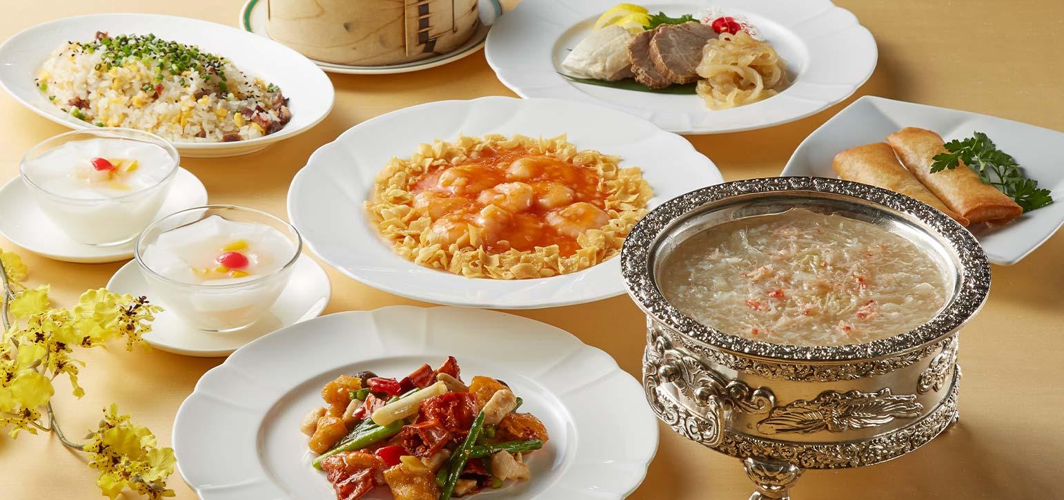 중국요리 고키덴