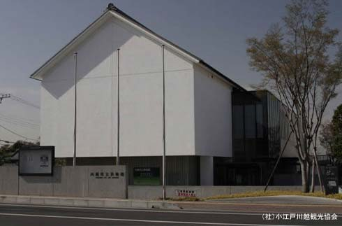 가와고에 시립 미술관