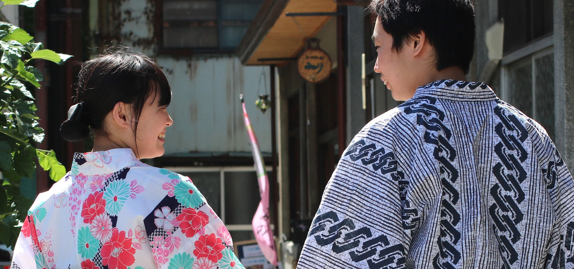 Japanese Clothing Activities