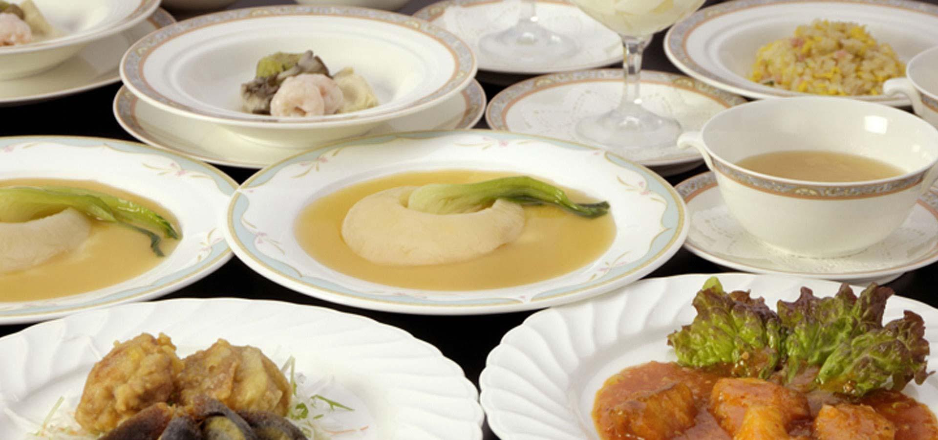 Nishiki Chinese Restaurant