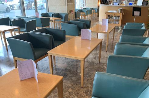 Mashuu Lobby Lounge