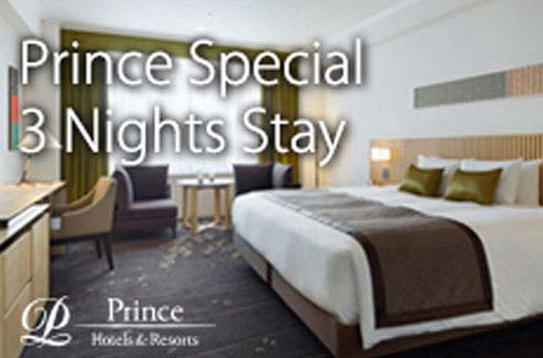 Prince Special 3 Nights Stay