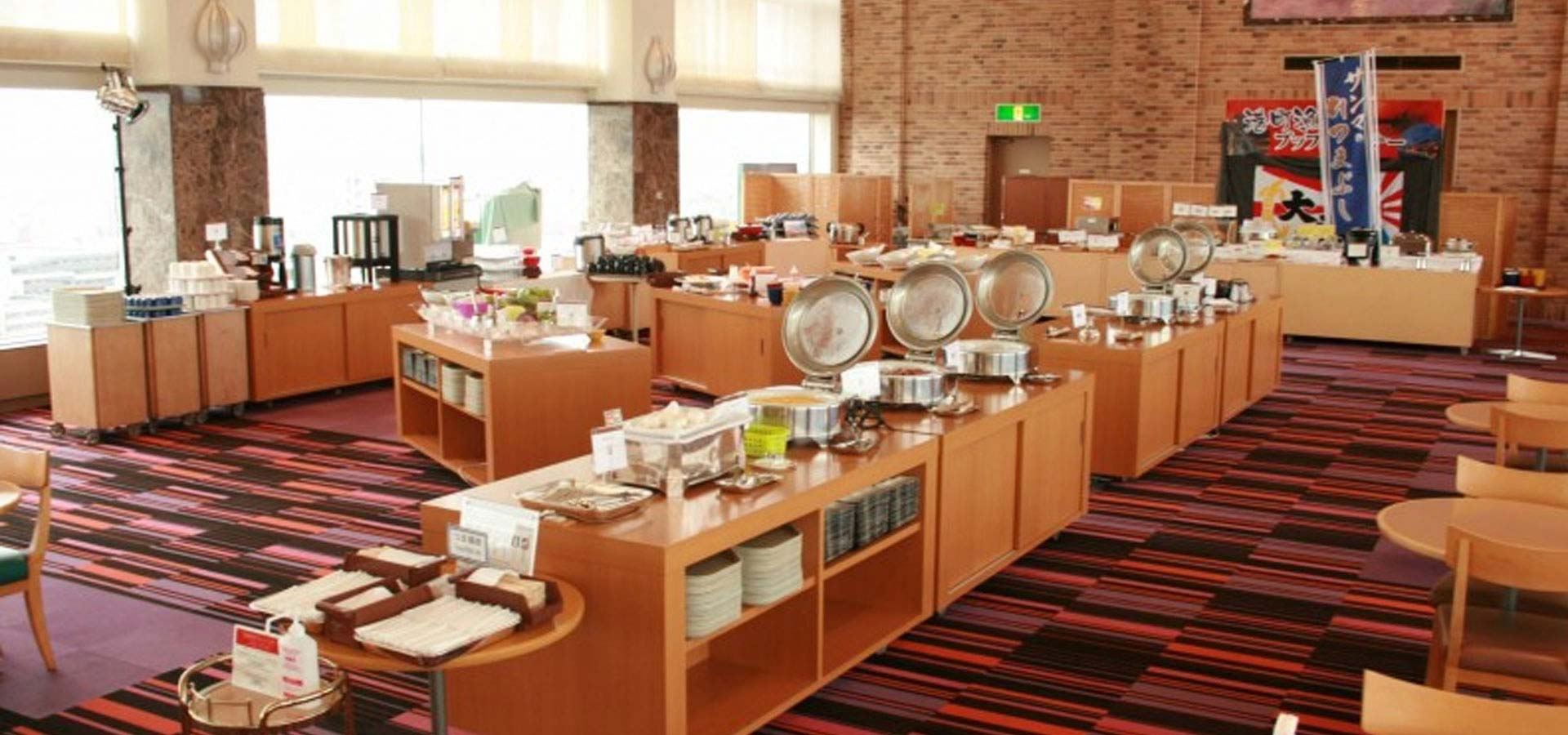 Top of Kushiro 酒廊