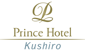 Information for hotel guests and parking lots | Kushiro Prince Hotel
