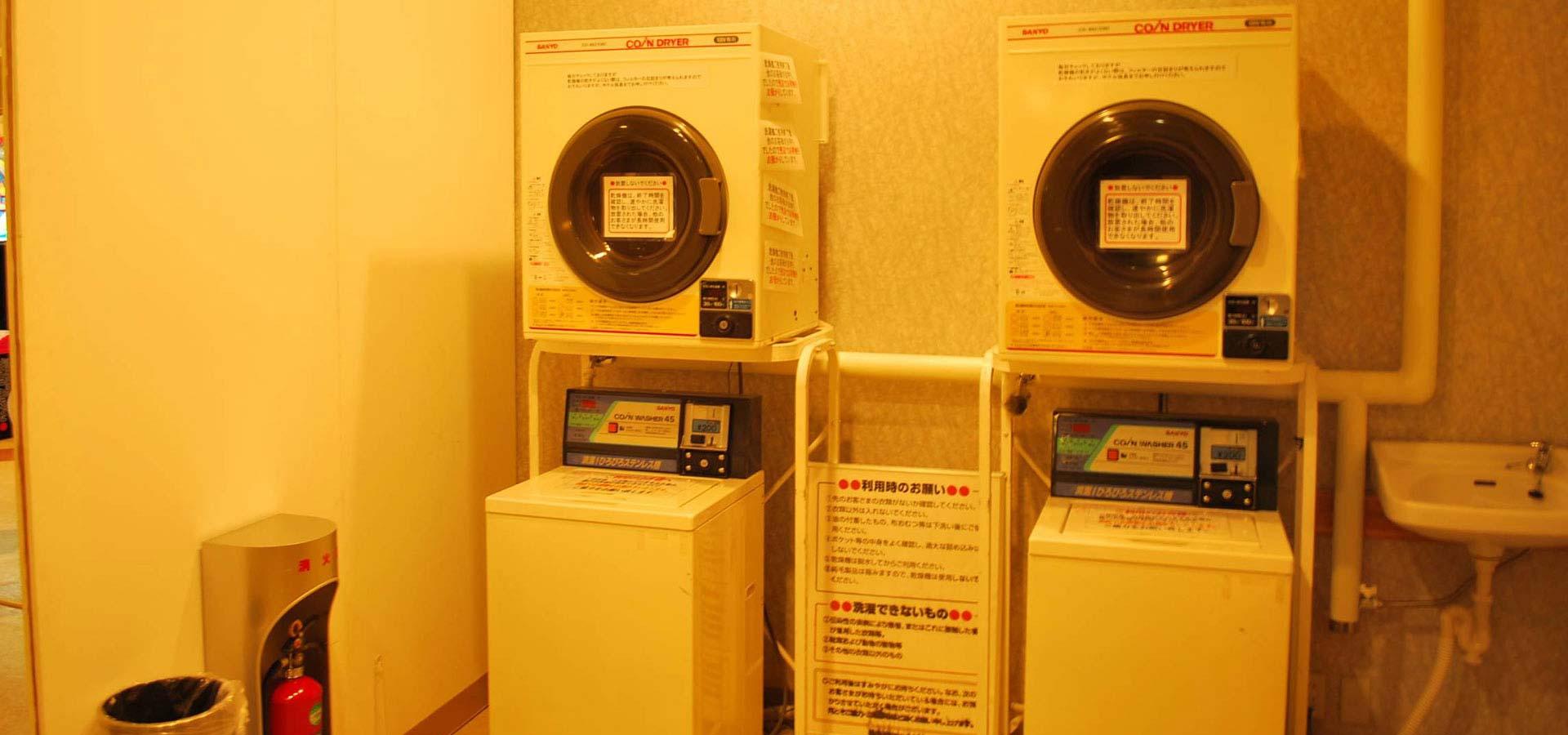 投币式自助洗衣店