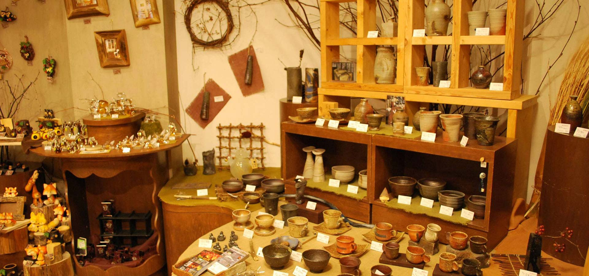 Nature Handicraft Store