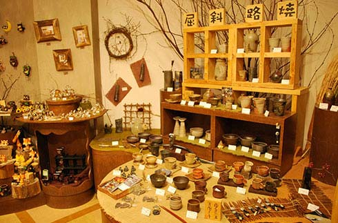 Nature Handicraft Store