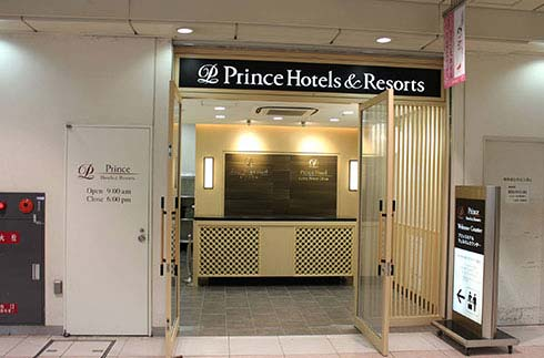 princehotel2