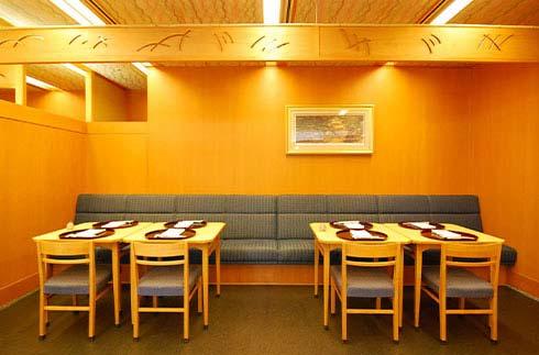 Takaragaike Japanese Restaurant