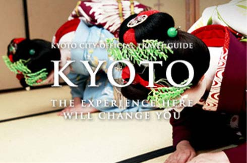 Kyoto city official information