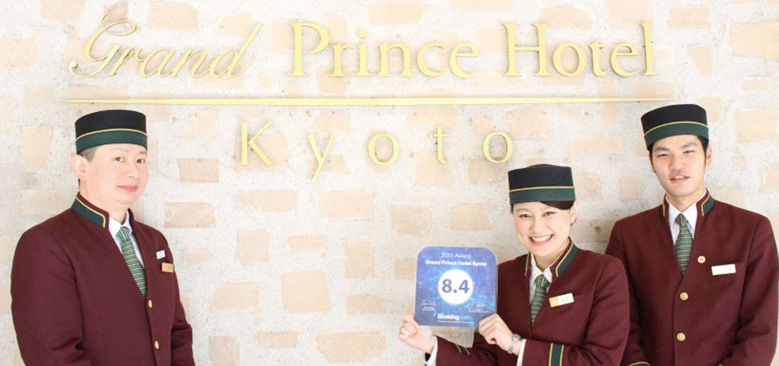 """Grand Prince Hotel Kyoto has won a Booking.com's """"Award of Excellence"""""""