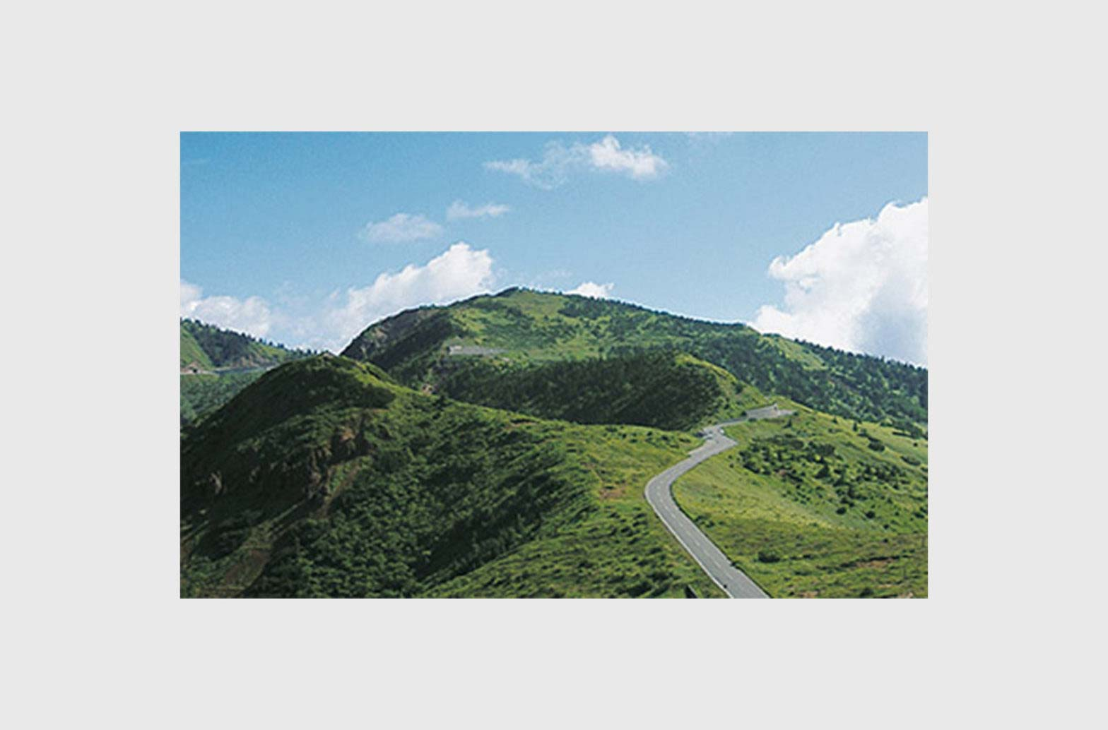 日本國道海拔最高處