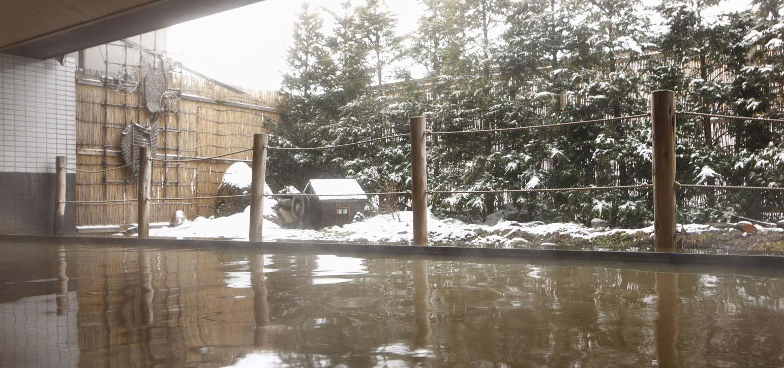 [Winter Season]Naeba Hot Spring