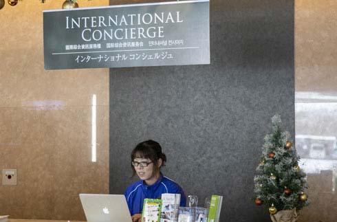 International Concierge