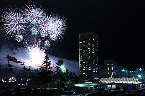 2019-2020 Fireworks Display Schedule