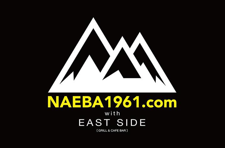 NAEBA1961.com