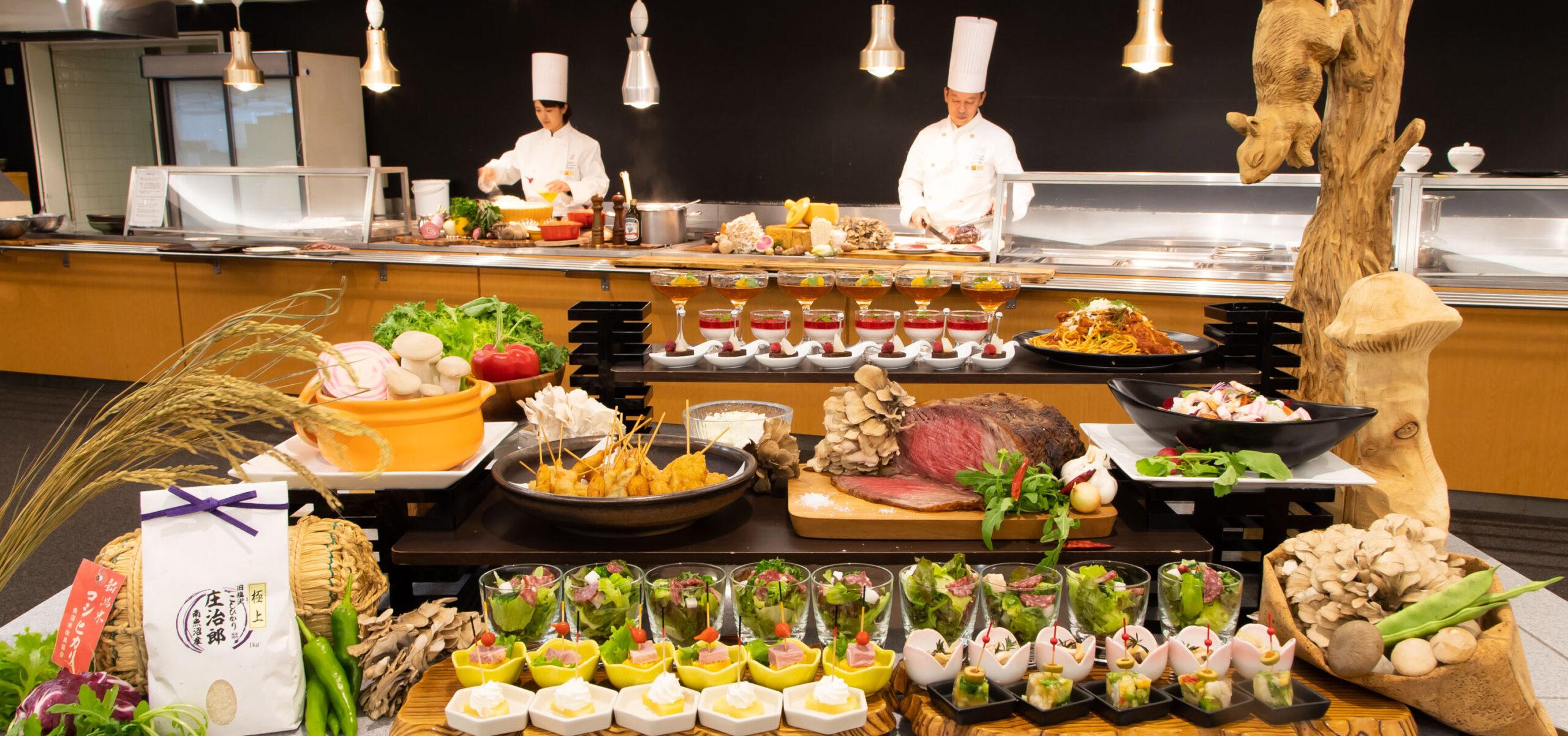 Restaurant Azalea