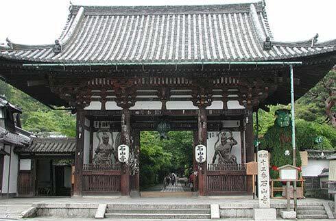 이시야마데라 (석산사)