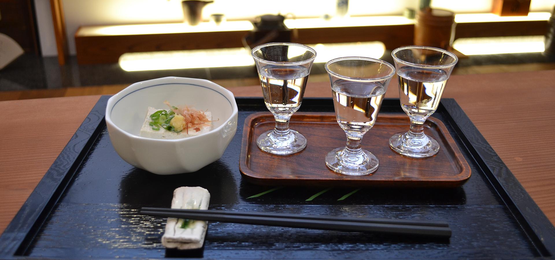 Kawashima Sake Brewery