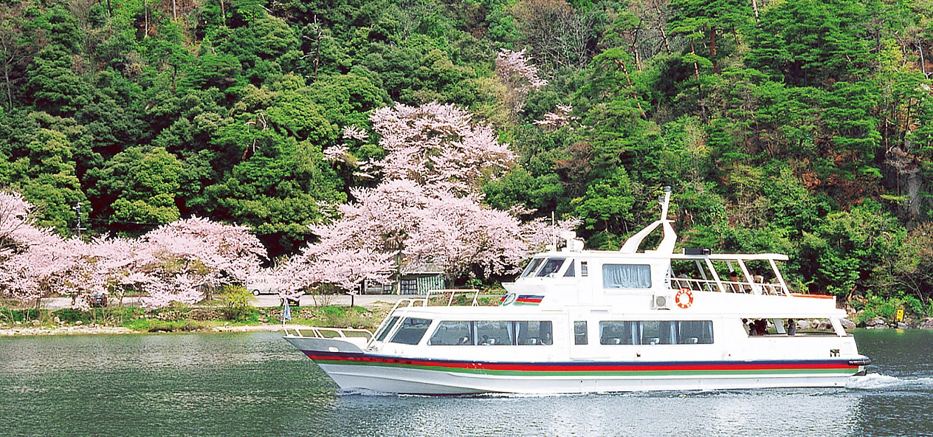 Lake Biwa Cruise