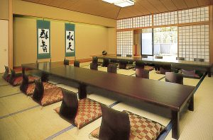 Japanese Style Banquet Room Miyuki