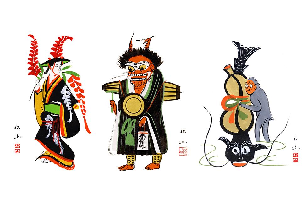 The Otsu-e Shop (The Otsu Paintings Shop)