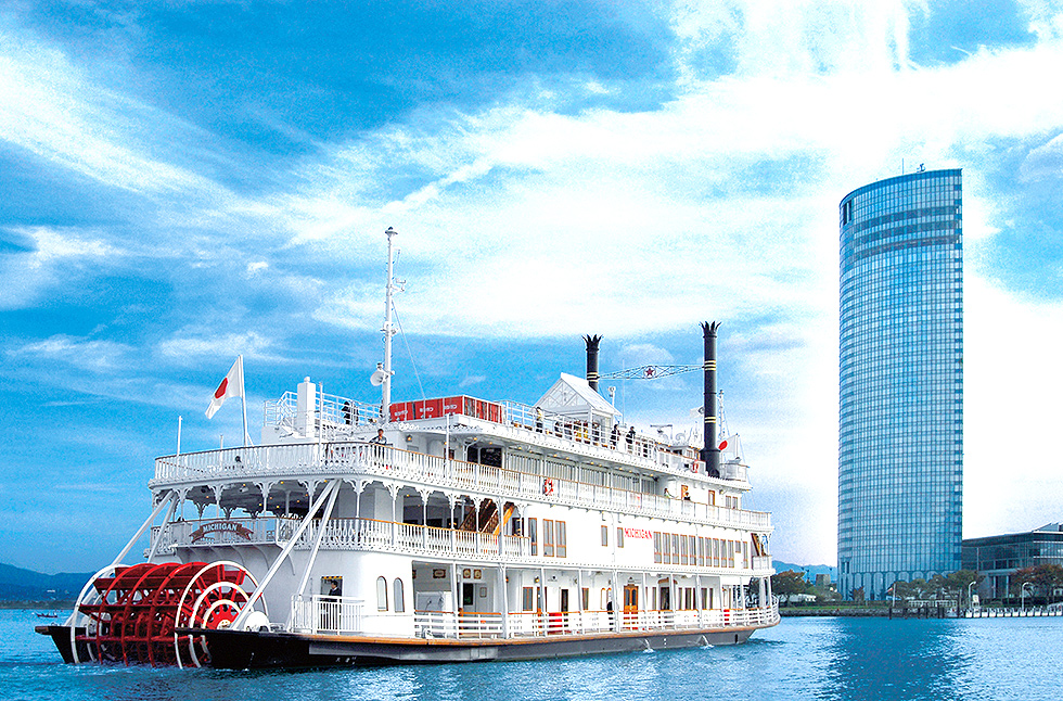王子飯店港(Nionohama觀光港)